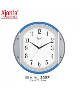 Ajanta 323x45mm Sweep Clock-2257